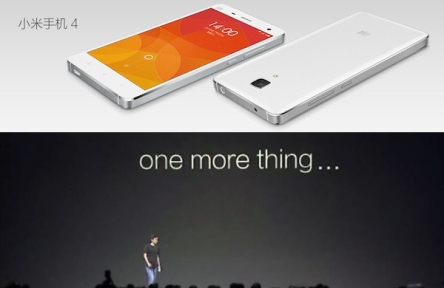 one-more-thing-xiaomi